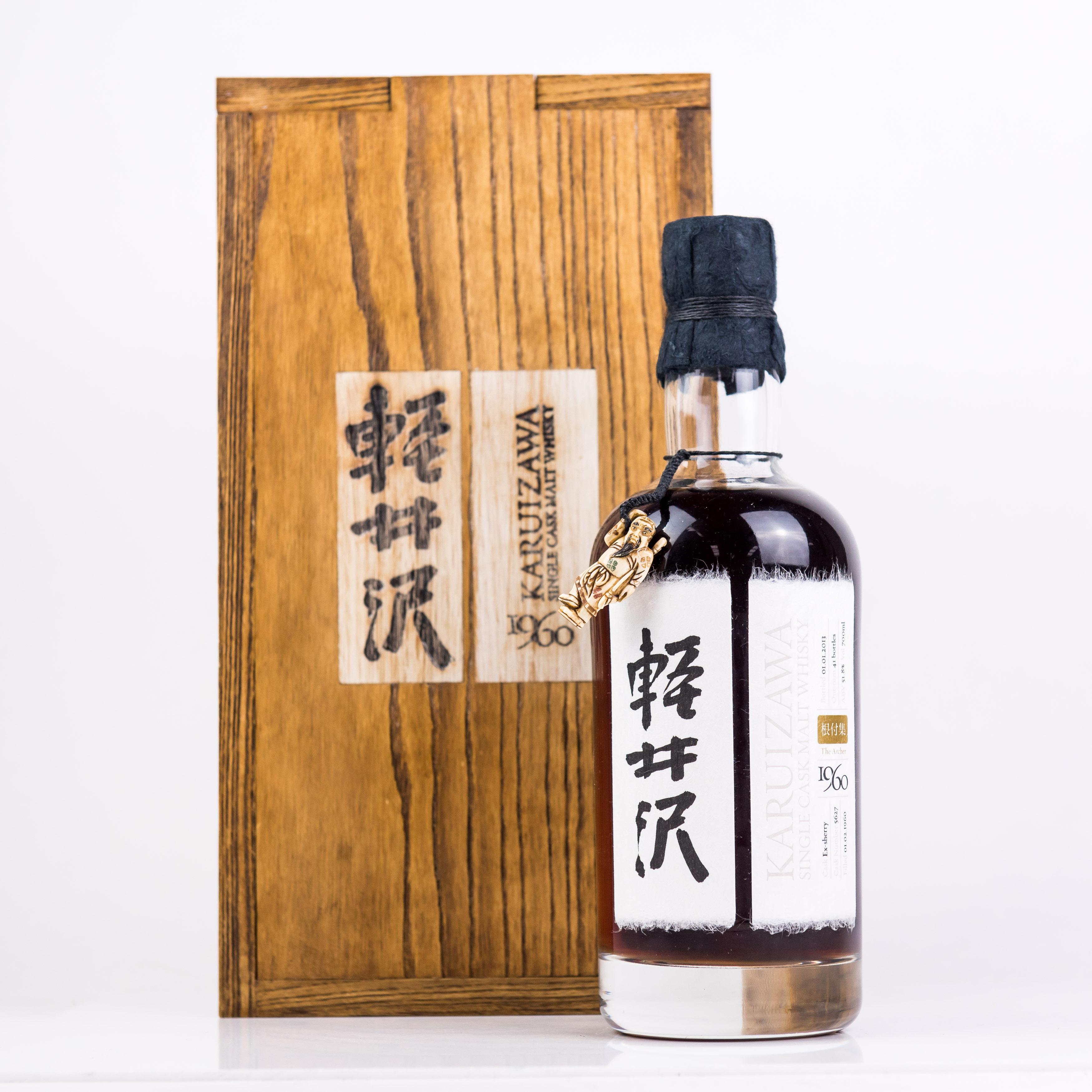 Karuizawa 1960 Single Cask #5627 / The Archer £100,100.00